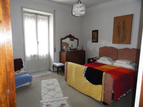 布拉恰诺公寓